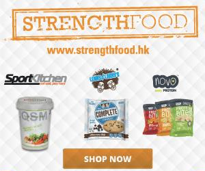 Strength Food August 2015
