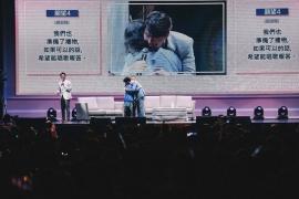 2019_Hyun_Bin_FM_16
