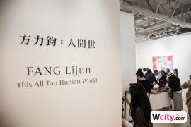 fang_lijun_3
