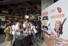 hk_food_truck_festival_64