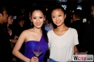 Next Generation Asia at W Hotel