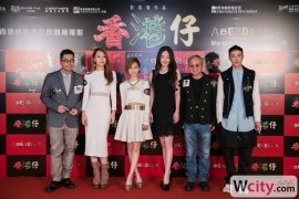 Opening Ceremony of the 10th Hong Kong Entertainment Expo