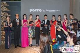 Porro x Dorian Ho collection