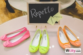 Repetto SS18 Collection Preview