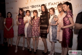 yiming_fashion_show_zuma_15
